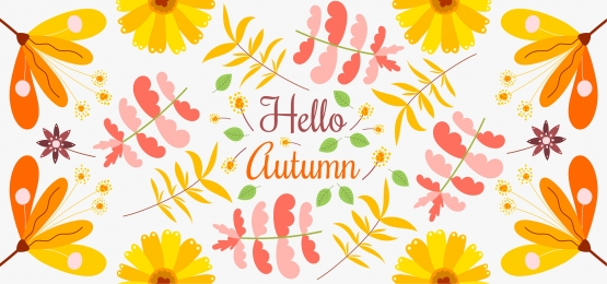 秋天的樹葉圖案背景, 背景, 模式, 無縫的 背景圖片