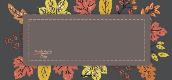 black autumn thanksgiving leaves around box background, Autumn, Square Box, Thanksgiving Background image