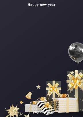 검은 축하 새해 선물 풍선 배경 , 까만색, 축하하다, 선물 배경 이미지