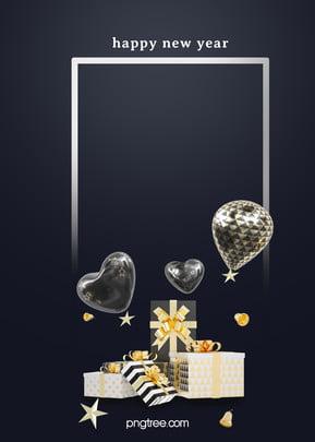 검은 파티 축하 선물 풍선 흰색 그라데이션 사각형 배경 , 선물, 파티, 까만색 배경 이미지