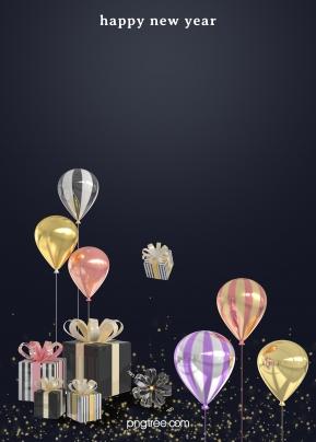 黑色派對慶祝禮物金沙氣球背景 , 派對, 黑色, 金沙 背景圖片