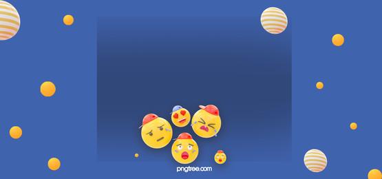 blue gradient emoji yellow sphere background, Emoji, Blue, Gradient Background image