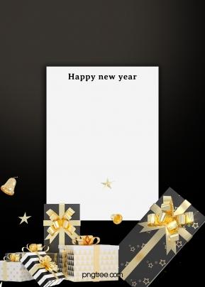 새 해 축 하 선물 화이트 스퀘어 블랙 배경 축 하, 흑백 금, 금빛, 선물 배경 이미지
