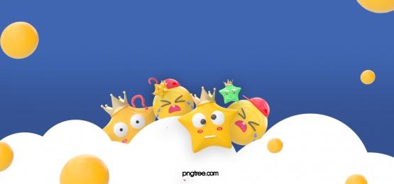 emoji white cloud yellow ball blue background, Emoji, White, Sphere Background image