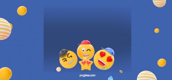 emoji yellow sphere blue gradient background, Emoji, Blue, Round Ball Background image