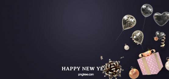 떠 다니는 포장 선물 풍선 새해 축하 검은 배경, 축하하다, 새해., Balloon 배경 이미지