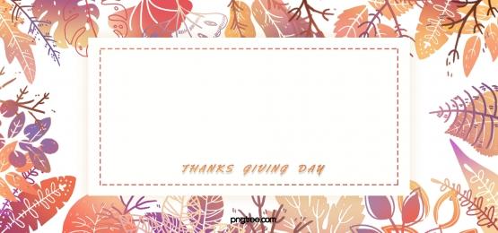 hand drawn lilac autumn thanksgiving leaves box background, Blok, Musim Luruh, Ungu imej latar belakang