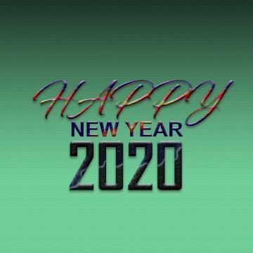 새해 복 많이 받으세요 2020년 , 새해 복 많이 받으세요, 2020년까지, 신년 축하 배경 이미지