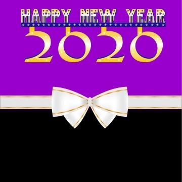 새해 복 많이 받으세요 2020년 , 새해 복 많이 받으세요 2020년, 2020년까지, 새해 배경 이미지