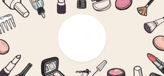線性卡通化妝品環繞米色白色方框背景, 化妝品, 米色, 線性 背景圖片