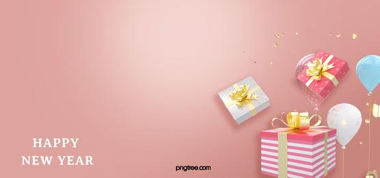 새해 축하 핑크 포장 선물 풍선 배경, 새해., 축하하다, 핑크 배경 이미지