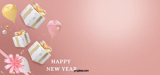 new year celebration powder gold floating packaging gift balloon background, New Year, Celebrating, Pink Background image
