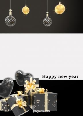 새해 축하 화이트 스퀘어 블랙 랩 선물 검은 풍선 매달려 조명 배경, 까만색, 금빛, 선물 배경 이미지