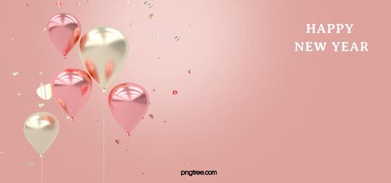 ピンクの黄金の浮遊風船新年のお祝いの背景, 新年, 祝賀する, ピンク 背景画像