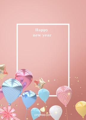 핑크 새해 축하 반짝 풍선 배경 , 핑크, 분금, Balloon 배경 이미지