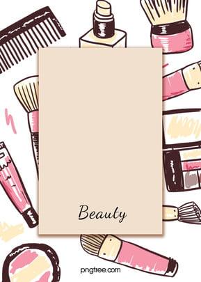 粉黃色可愛卡通化妝品米色方框背景 , 黃色, 粉色, 化妝品 背景圖片