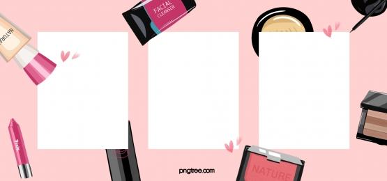 寫實化妝品三白方框淡紅色背景, 化妝品, 寫實, 肉色 背景圖片