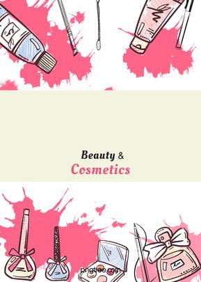 紅色濺射米色方框卡通化妝品背景, 化妝品, 粉色, 畫筆 背景圖片