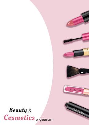 半圓框粉色寫實化妝品背景, 化妝品, 口紅, 紅色 背景圖片