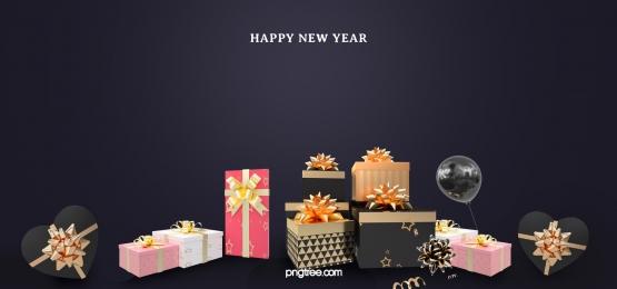 tiled wrapped gift balloons new year celebration black background, Celebrating, New Year, Balloon Background image