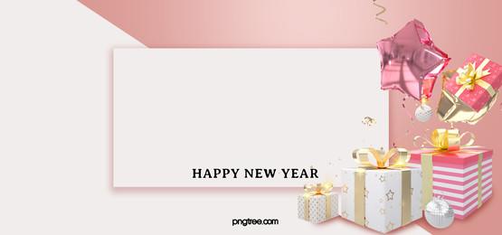 مربع أبيض الذهب الوردي ملفوفة بالون هدية الاحتفال بالعام الجديد الخلفية, السنة الجديدة, الاحتفال, مسحوق الذهب صور الخلفية