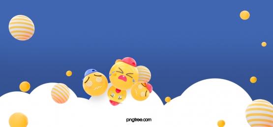white cloud emoji yellow sphere blue background, Emoji, White, Blue Background image