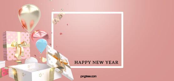 white hollow box pink gold bọc quà tặng bong bóng lễ mừng năm mới, Chúc Mừng Năm Mới!, Ăn Mừng, Bột Vàng Ảnh nền