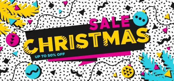 बहुरंगी गेंदों और देवदार शाखाओं के साथ 80 के दशक की शैली में क्रिसमस बिक्री बैनर, क्रिसमस, क्रिसमस, प्रस्ताव पृष्ठभूमि छवि