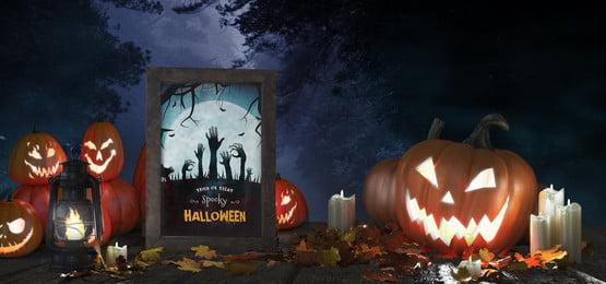 fundo de decoração de halloween com luzes, Decoração Do Dia Das Bruxas, Helloween, Helloween Background Imagem de fundo
