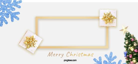 크리스마스 축하 크리스마스 트리 블루 눈송이 골든 프레임 선물 배경, 금빛, Christmas, 축하하다 배경 이미지
