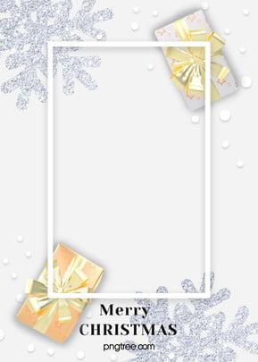 giáng sinh quà tặng trắng vuông bông tuyết nền, Món Quà, Christmas, Màu Vàng. Ảnh nền