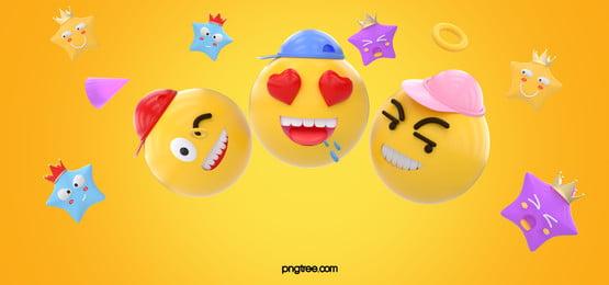 three dimensional star ring yellow emoji expression background, Stereoscopic, Emoji Expression, Emoticon Background image