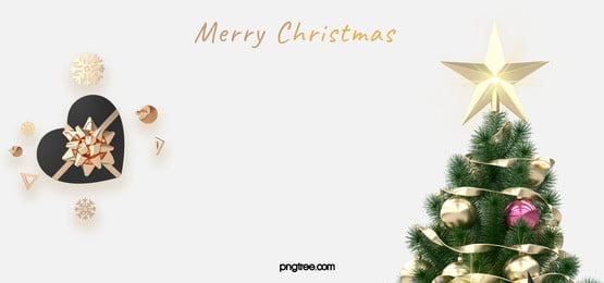 화이트 크리스마스 축하 선물 크리스마스 트리 배경, 선물, 금빛, Christmas 배경 이미지