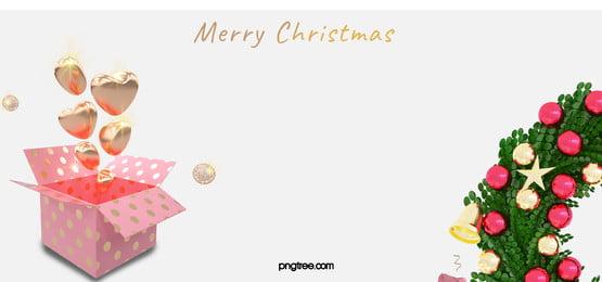화이트 크리스마스 축하 선물 화환 배경, Christmas, 축하하다, 백색 배경 이미지