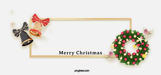 व्हाइट क्रिसमस सेलिब्रेशन गोल्डन फ्रेम गारलैंड बेल्स बैकग्राउंड, उपहार, Christmas, गोल्डन पृष्ठभूमि छवि