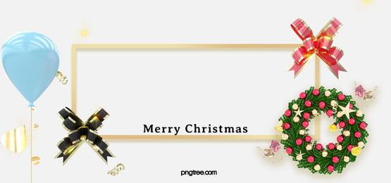 सफेद क्रिसमस उत्सव गोल्डन स्क्वायर गुब्बारा धनुष पृष्ठभूमि, गोल्डन, Christmas, उपहार पृष्ठभूमि छवि