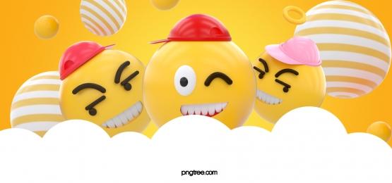 yellow three dimensional ball cloud emoji blinking expression background, Stereoscopic, Emoji Expression, Emoticon Background image