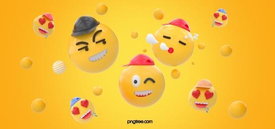 yellow three dimensional sphere emoji group expression background, Stereoscopic, Emoji Expression, Emoticon Background image