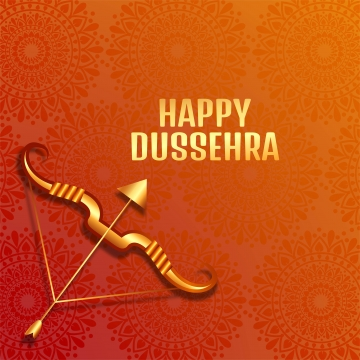 illustration of bow and arrow for festival of happy dussehra background , Dussehra, Abstract, Dasara Background image