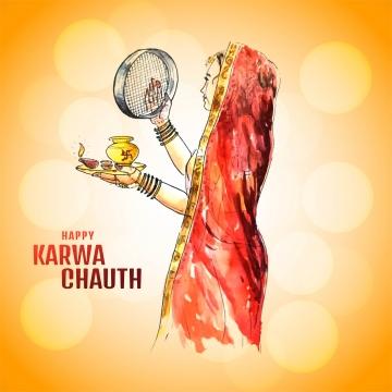 भारतीय महिलाओं का चित्रण करवा चौथ की पृष्ठभूमि में मनाया जाता है , करवा, सार, Backgroun पृष्ठभूमि छवि
