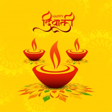 beautiful festival greeting card with diwali diya for indian language diwali font calligraphy vector , Abstract, Light, Diwali Background image