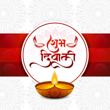 indian language shubh diwali font calligraphy with diwali festival background , Abstract, Light, Diwali Background image