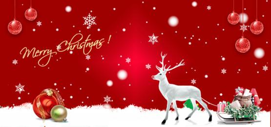 merry christmas dengan rusa di latar belakang merah, Selamat Tahun Baru, Selamat Tahun Baru Latar Belakang, Dua Puluh Dua Ribu imej latar belakang