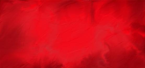 fundo aquarela pincel vermelho, Red, Escova, Aquarela Imagem de fundo