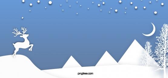 青い冬の夜空エルクジャンプ紙カット雪片の背景, Elk, Snowflake, ブルー 背景画像