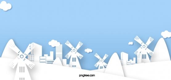 व्हाइट पेपर कट माउंटेन विंडमिल नीले रंग की पृष्ठभूमि का निर्माण, विंडमिल, Decoupage, सफेद पृष्ठभूमि छवि