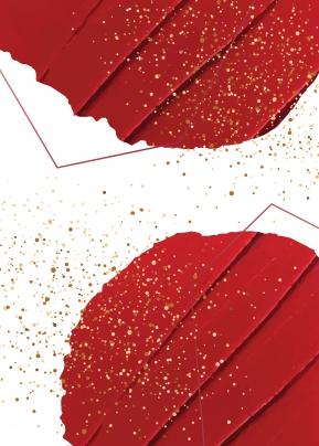 लाल लक्जरी सोने का पाउडर शादी की सीमा पृष्ठभूमि , पन्नी, नए साल, जादू पृष्ठभूमि छवि