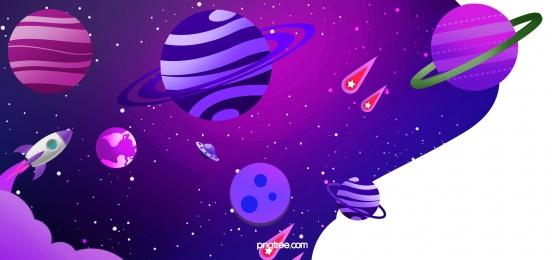 fundo cósmico gradiente de estilo dos desenhos animados, Space, Cartoon, Plano De Espaço Imagem de fundo