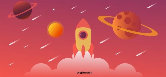 lançamento foguete galáxia cósmica, O Universo, O Foguete, Galaxy Imagem de fundo