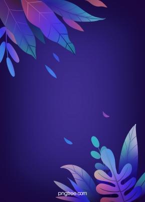 blauer purpurroter ton lässt dekorationshintergrund, Die Blätter, Pflanzen, Hintergrund Hintergrundbild